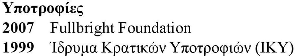 Foundation 1999