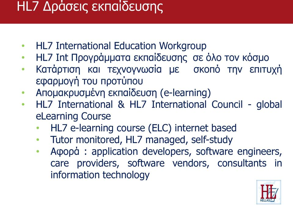International Council - global elearning Course HL7 e-learning course (ELC) internet based Tutor monitored, HL7 managed,