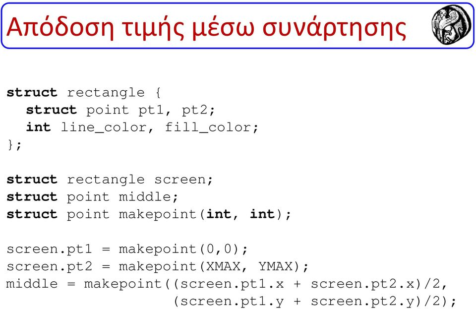 point makepoint(int, int); screen.pt1 = makepoint(0,0); screen.