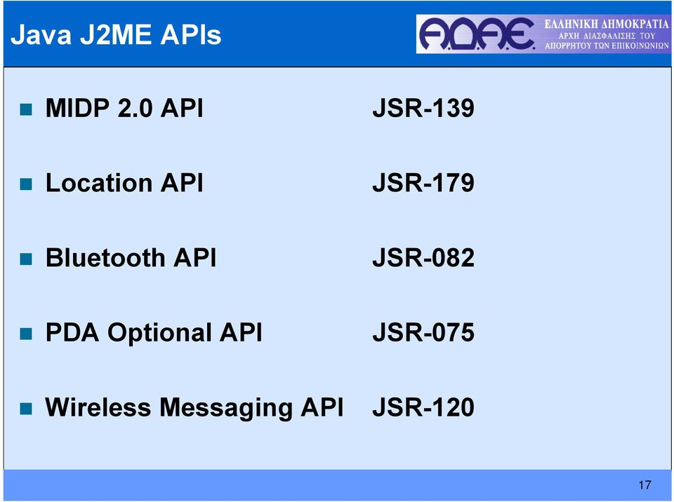 Bluetooth API JSR-082 PDA Optional
