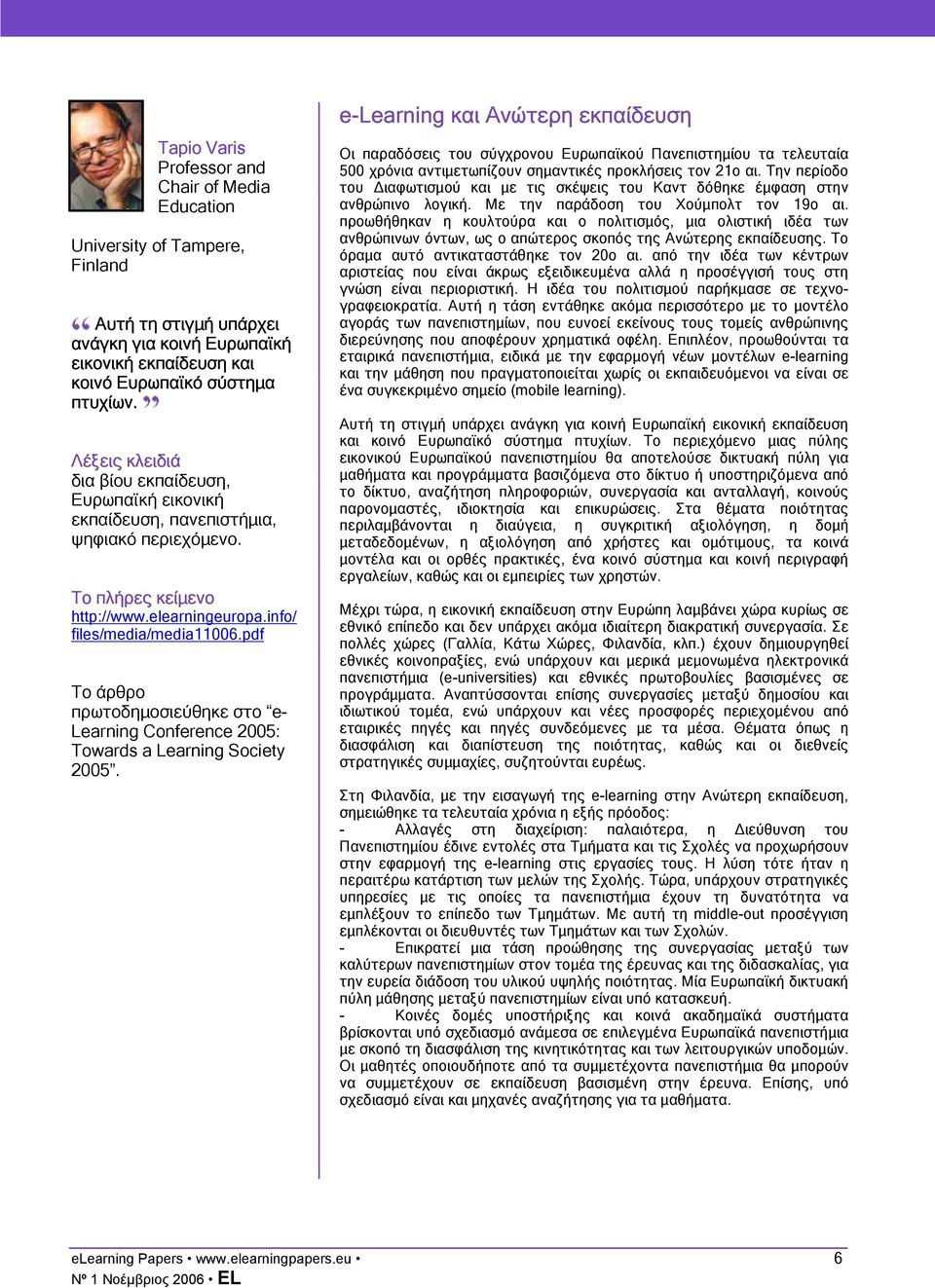 pdf Το άρθρο πρωτοδηµοσιεύθηκε στο e- Learning Conference 2005: Towards a Learning Society 2005.