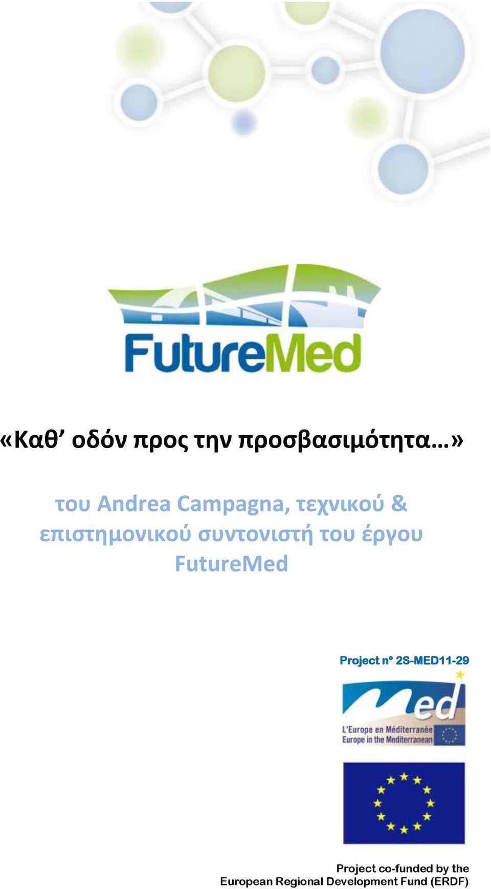 έργου FutureMed Project n 2S-MED11-29 Project
