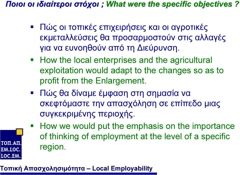 How the local enterprises and the agricultural exploitation would adapt to the changes so as to profit from the Enlargement.