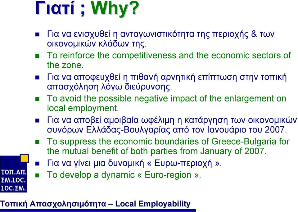 To avoid the possible negative impact of the enlargement on local employment.