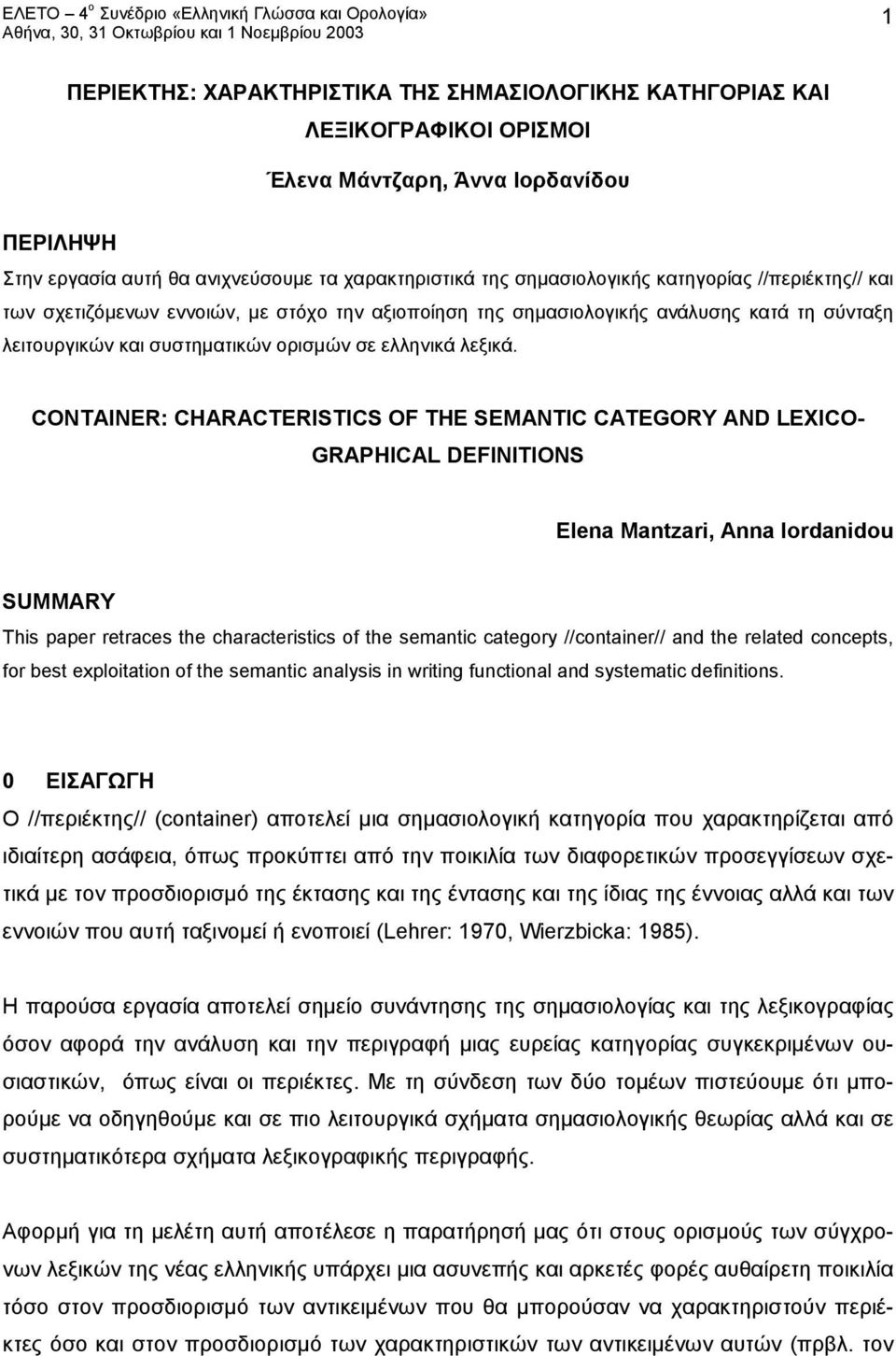CONTAINER: CHARACTERISTICS OF THE SEMANTIC CATEGORY AND LEXICO- GRAPHICAL DEFINITIONS Elena Mantzari, Anna Iordanidou SUMMARY This paper retraces the characteristics of the semantic category