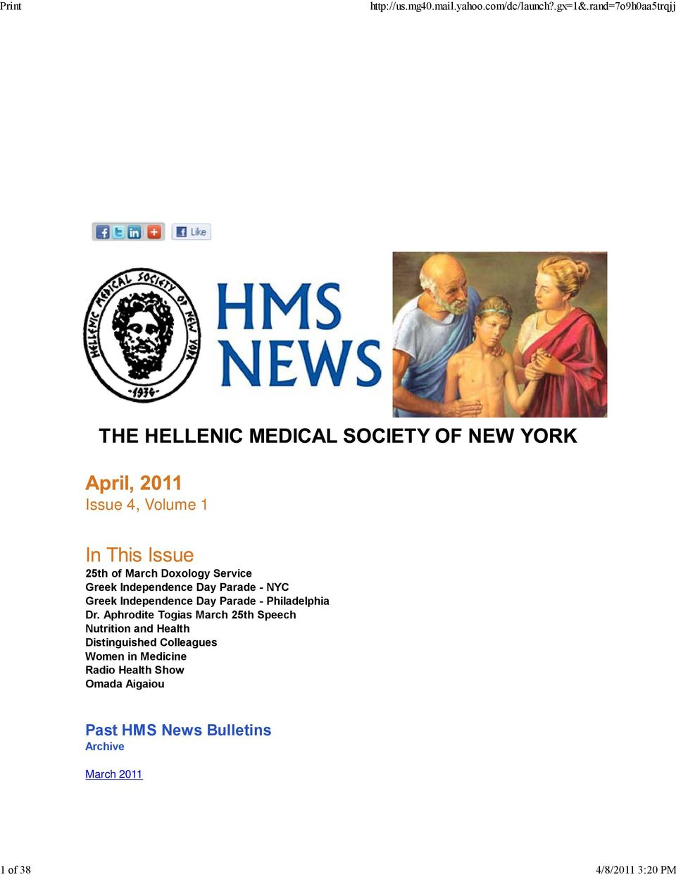 Click here You're receiving this email because of your relationship with The Hellenic Medical Society of New York. Please confirm your continued interest in receiving email from us.