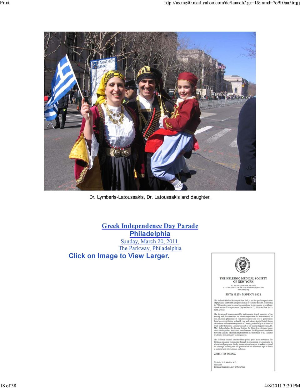 Greek Independence Day Parade Philadelphia Sunday,