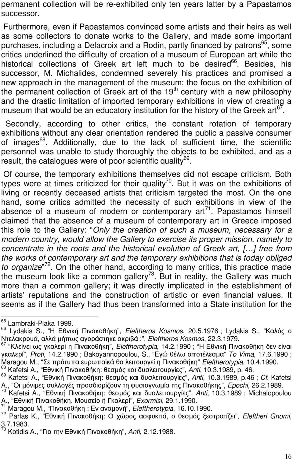 partly financed by patrons 65, some critics underlined the difficulty of creation of a museum of European art while the historical collections of Greek art left much to be desired 66.