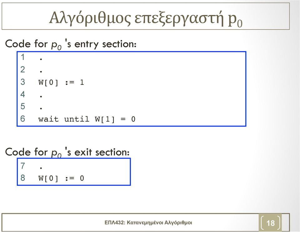 ! 6 wait until W[1] = 0 Code for p 0 's exit