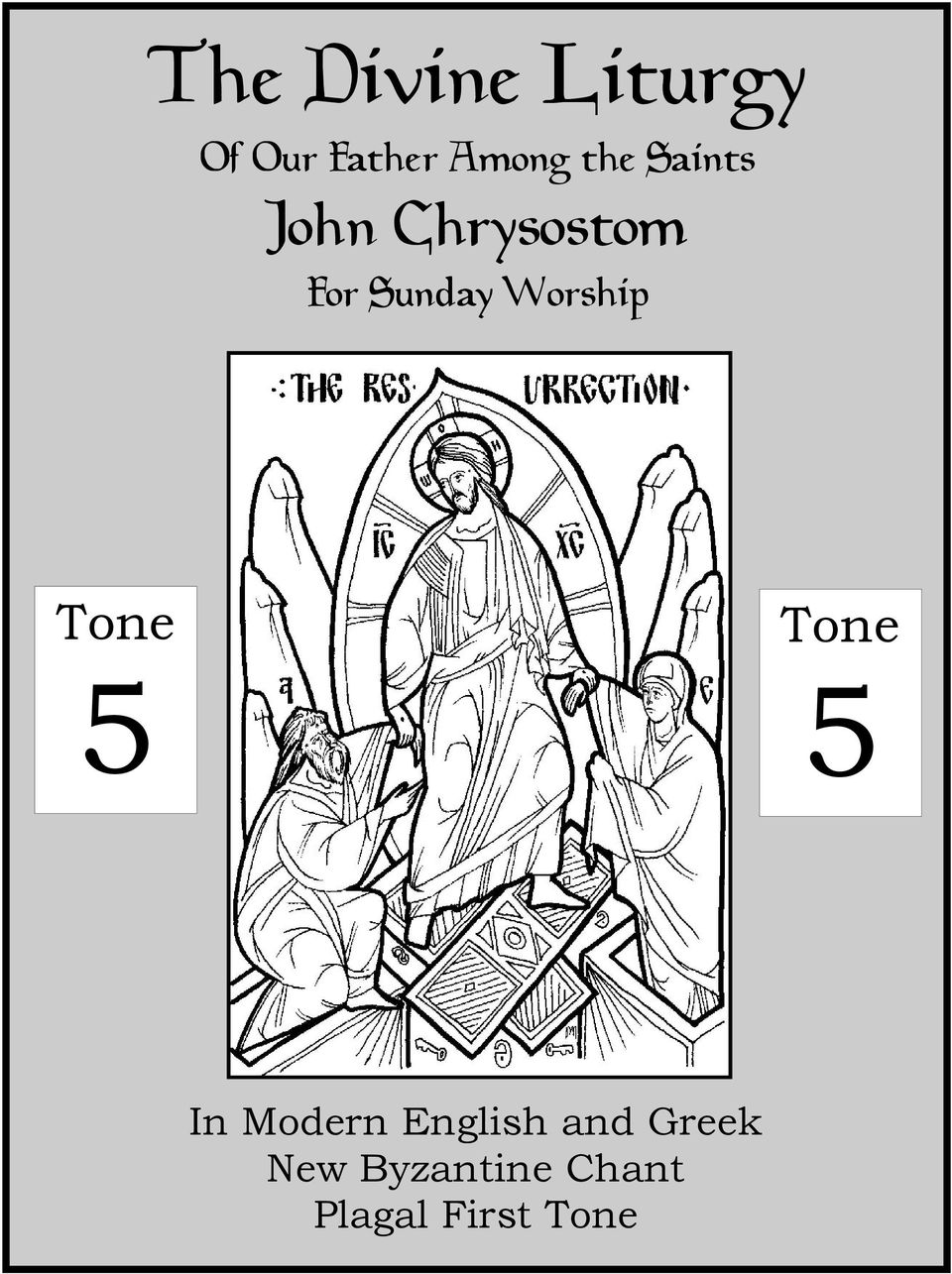 Worship Tone 5 Tone 5 In Modern English