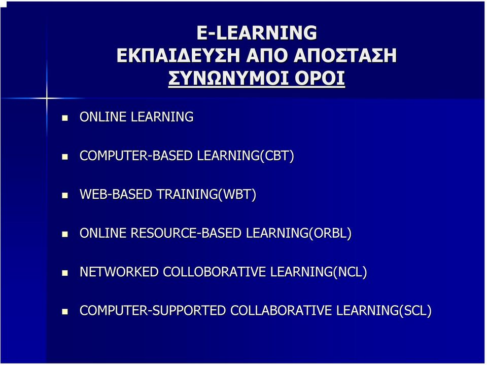 RESOURCE-BASED LEARNING(ORBL) NETWORKED