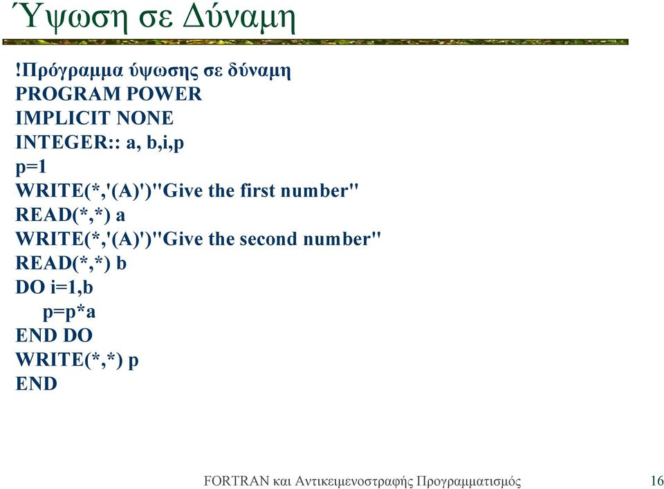 "INTEGER:: a, b,i,p p=1 WRITE(*,'(A)')""Give the first"