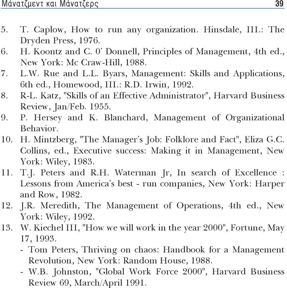 "Katz, ""Skills of an Effective Administrator"", Harvard Business Review, Jan/Feb. 1955. 9. P. Hersey and K. Blanchard, Management of Organizational Behavior. 10. H. Mintzberg, ""The Manager's Job: Folklore and Fact"", Eliza G."