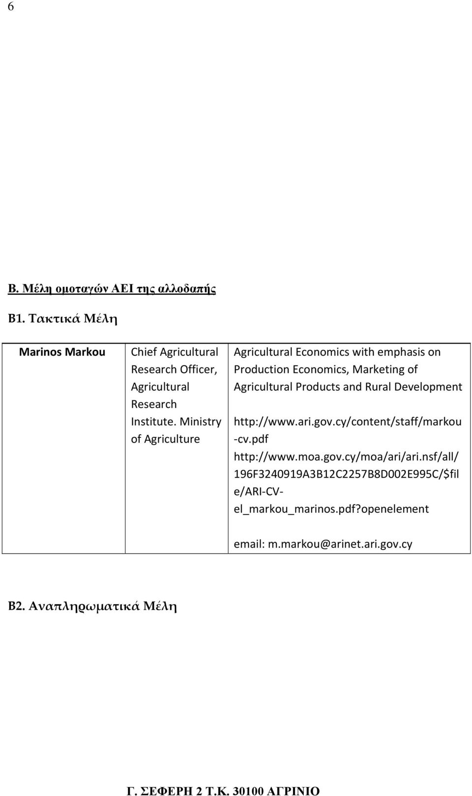 Ministry of Agriculture Agricultural Economics with emphasis on Production Economics, Marketing of Agricultural Products and