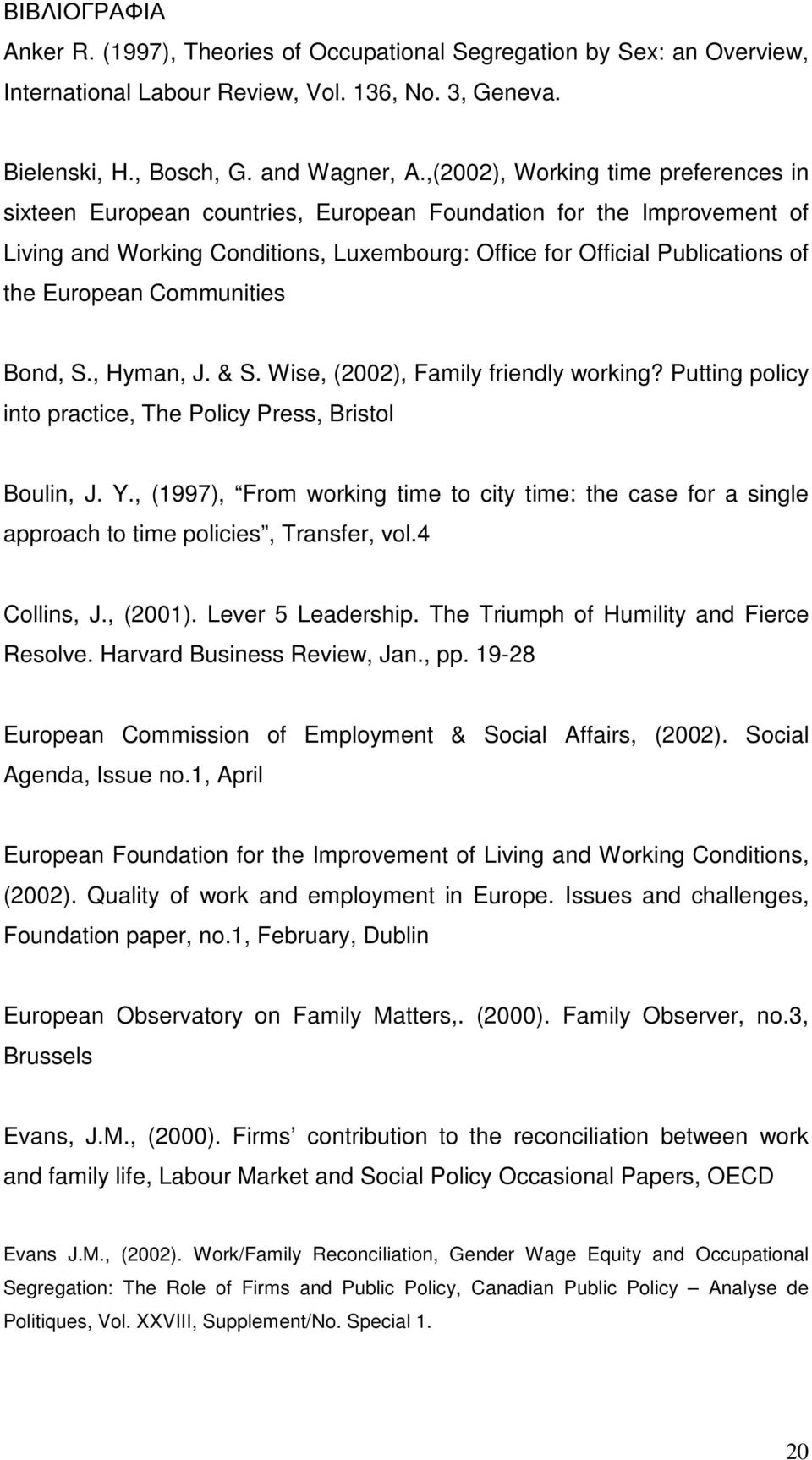 Communities Bond, S., Hyman, J. & S. Wise, (2002), Family friendly working? Putting policy into practice, The Policy Press, Bristol Boulin, J. Y.