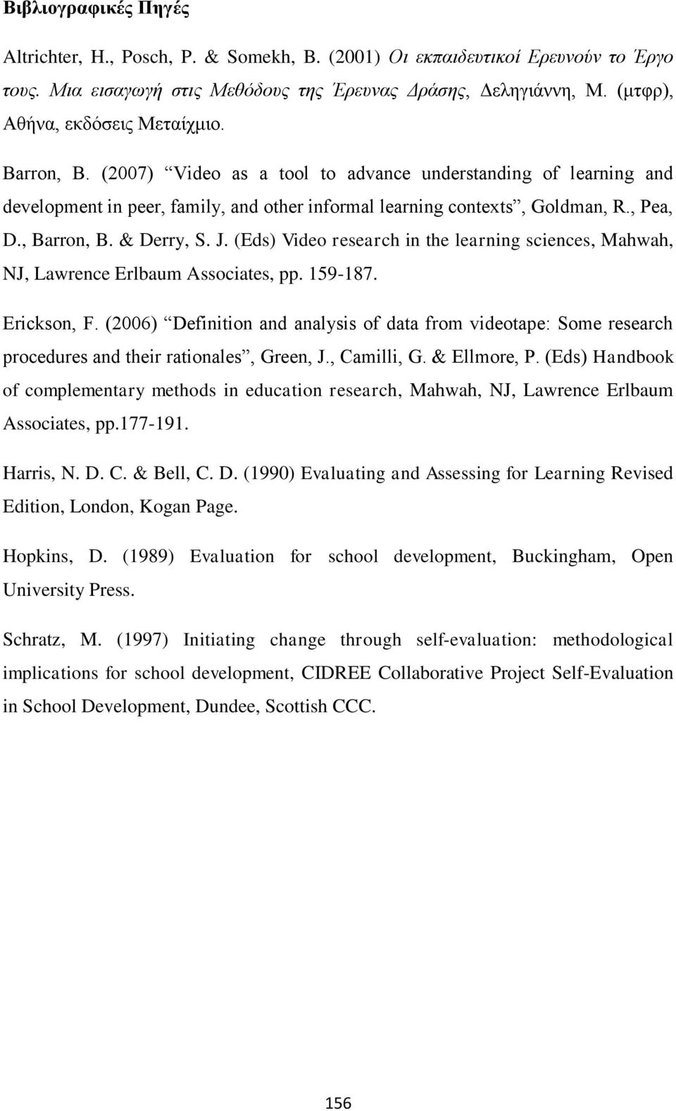 , Barron, B. & Derry, S. J. (Eds) Video research in the learning sciences, Mahwah, NJ, Lawrence Erlbaum Associates, pp. 159-187. Erickson, F.