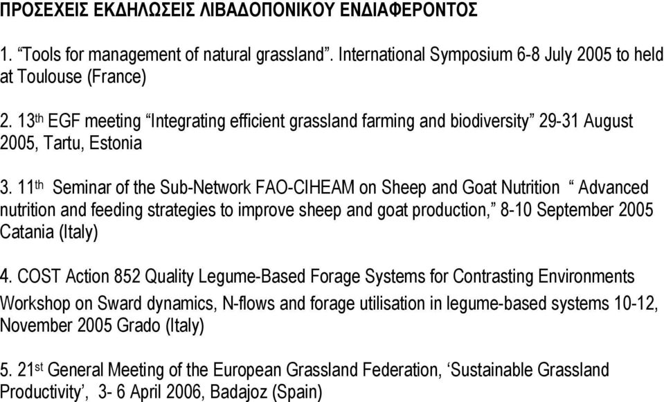 11 th Seminar of the Sub-Network FAO-CIHEAM on Sheep and Goat Nutrition Advanced nutrition and feeding strategies to improve sheep and goat production, 8-10 September 2005 Catania (Italy) 4.