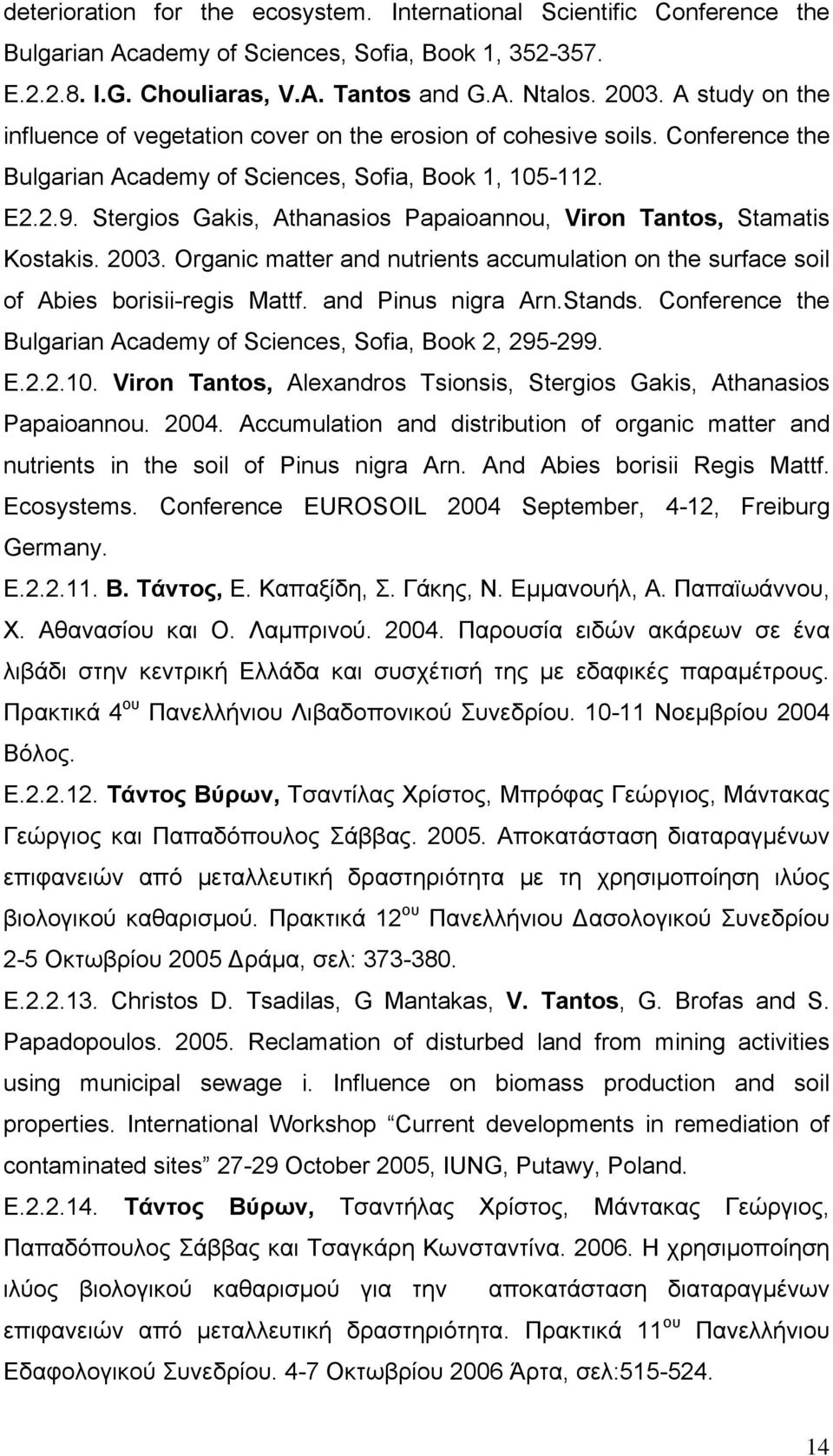 Stergios Gakis, Athanasios Papaioannou, Viron Tantos, Stamatis Kostakis. 2003. Organic matter and nutrients accumulation on the surface soil of Abies borisii-regis Mattf. and Pinus nigra Arn.Stands.