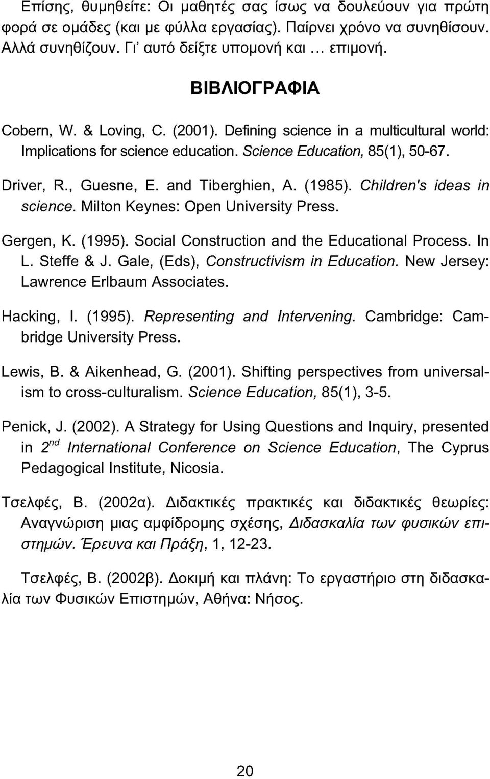 (1985). Children's ideas in science. Milton Keynes: Open University Press. Gergen, K. (1995). Social Construction and the Educational Process. In L. Steffe & J.