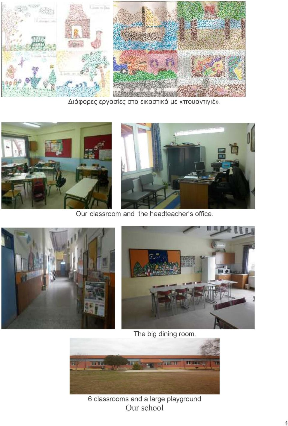 Our classroom and the headteacher s