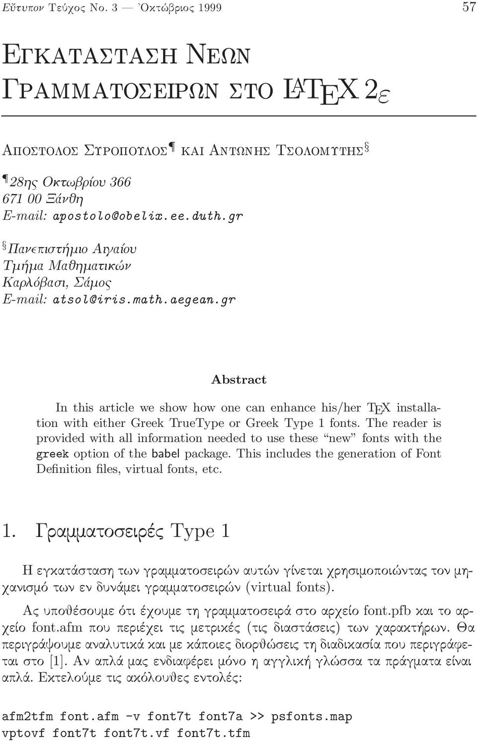 gr Abstract In this article we show how one can enhance his/her TEX installation with either Greek TrueType or Greek Type 1 fonts.