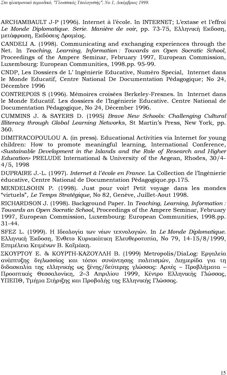 In Teaching, Learning, Information : Towards an Open Socratic School, Proceedings of the Ampere Seminar, February 1997, European Commission, Luxembourg: European Communities, 1998.pp. 95-99.