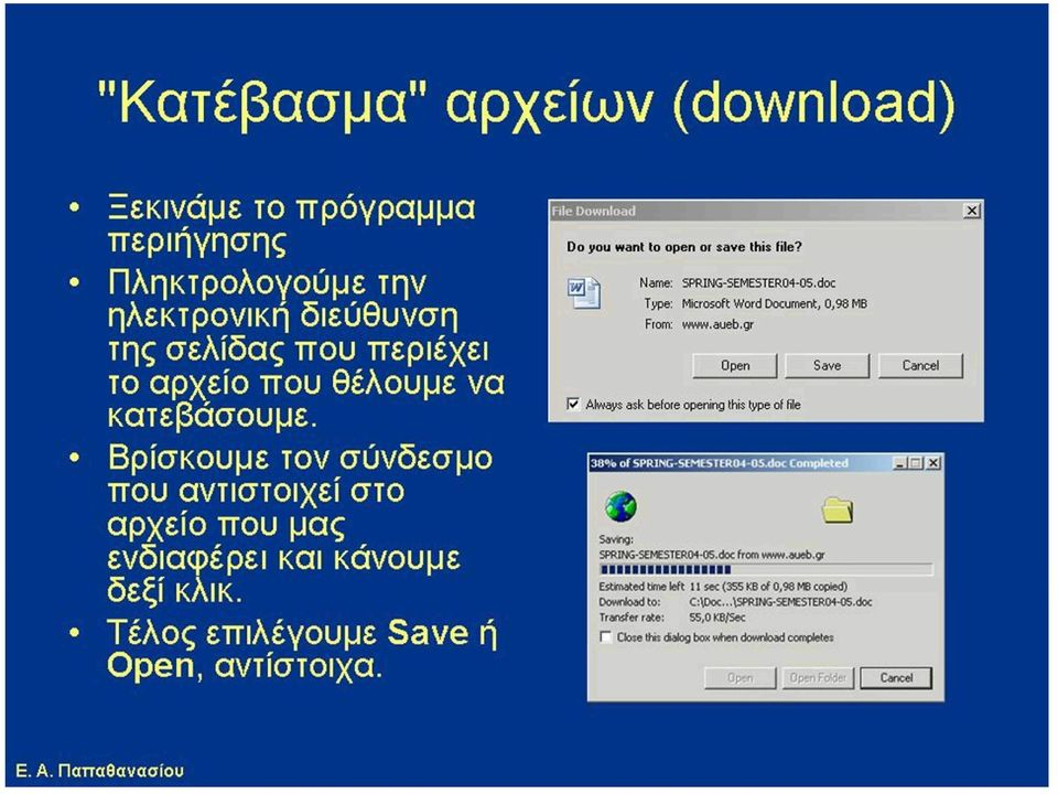 Download Do you want lo open οι save this file? Name: SPRING-SEMESTER04-05.doc Type: Microsoft Word Document, 0,98 MB From: www.aueb.