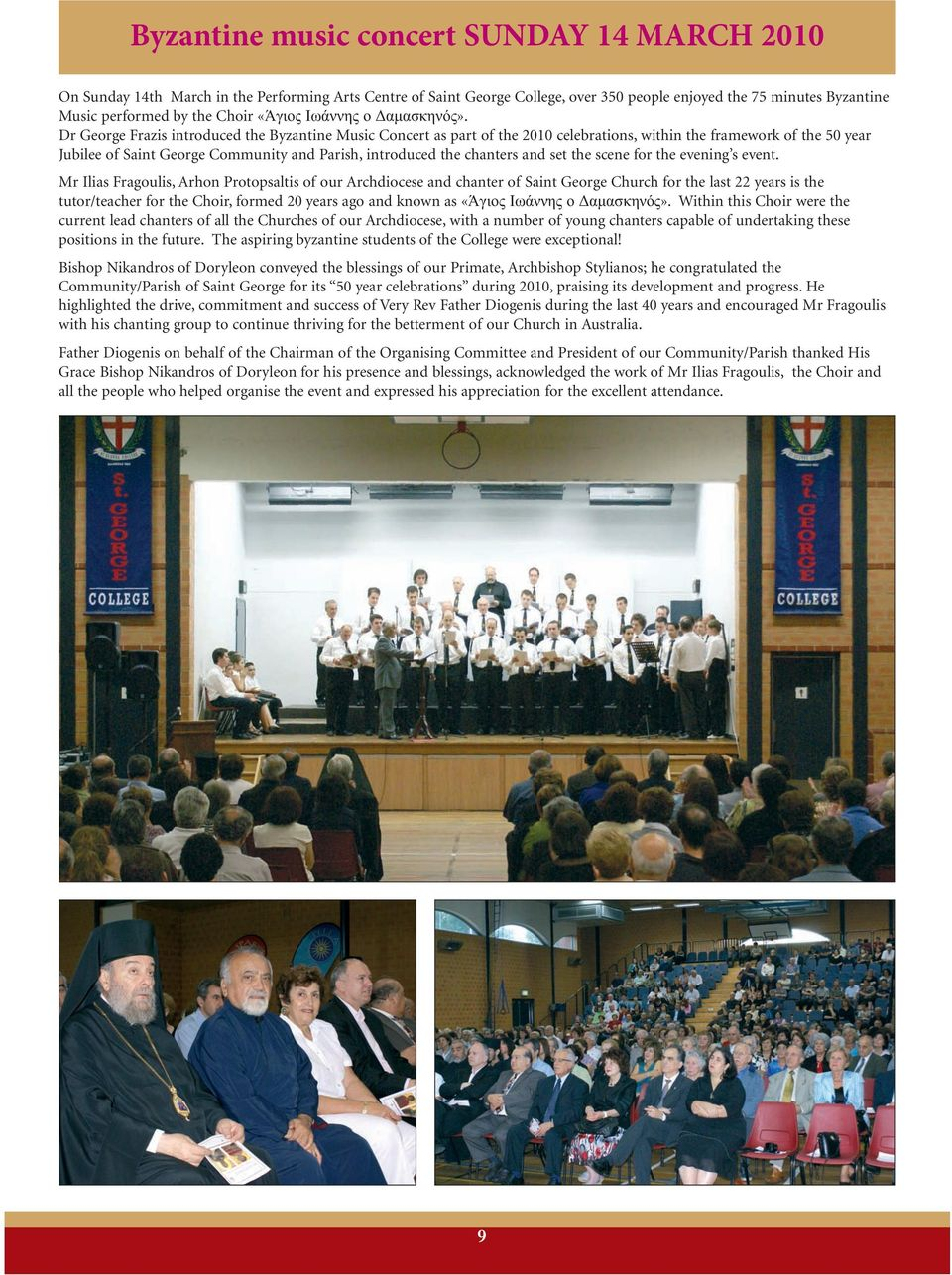 Dr George Frazis introduced the Byzantine Music Concert as part of the 2010 celebrations, within the framework of the 50 year Jubilee of Saint George Community and Parish, introduced the chanters and