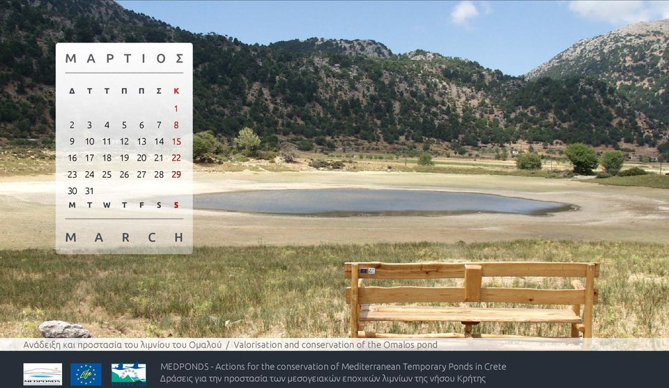 conservation of the Omalos pond MEDPONDS - Actions for the conservation of Mediterranean