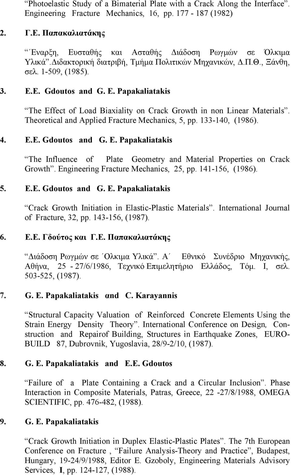 Ε. Gdoutos and G. E. Papakaliatakis Τhe Effect of Load Biaxiality on Crack Growth in non Linear Materials. Theoretical and Applied Fracture Mechanics, 5, pp. 133-140, (1986). 4. E.E. Gdoutos and G. E. Papakaliatakis Τhe Influence of Plate Geometry and Material Properties on Crack Growth.