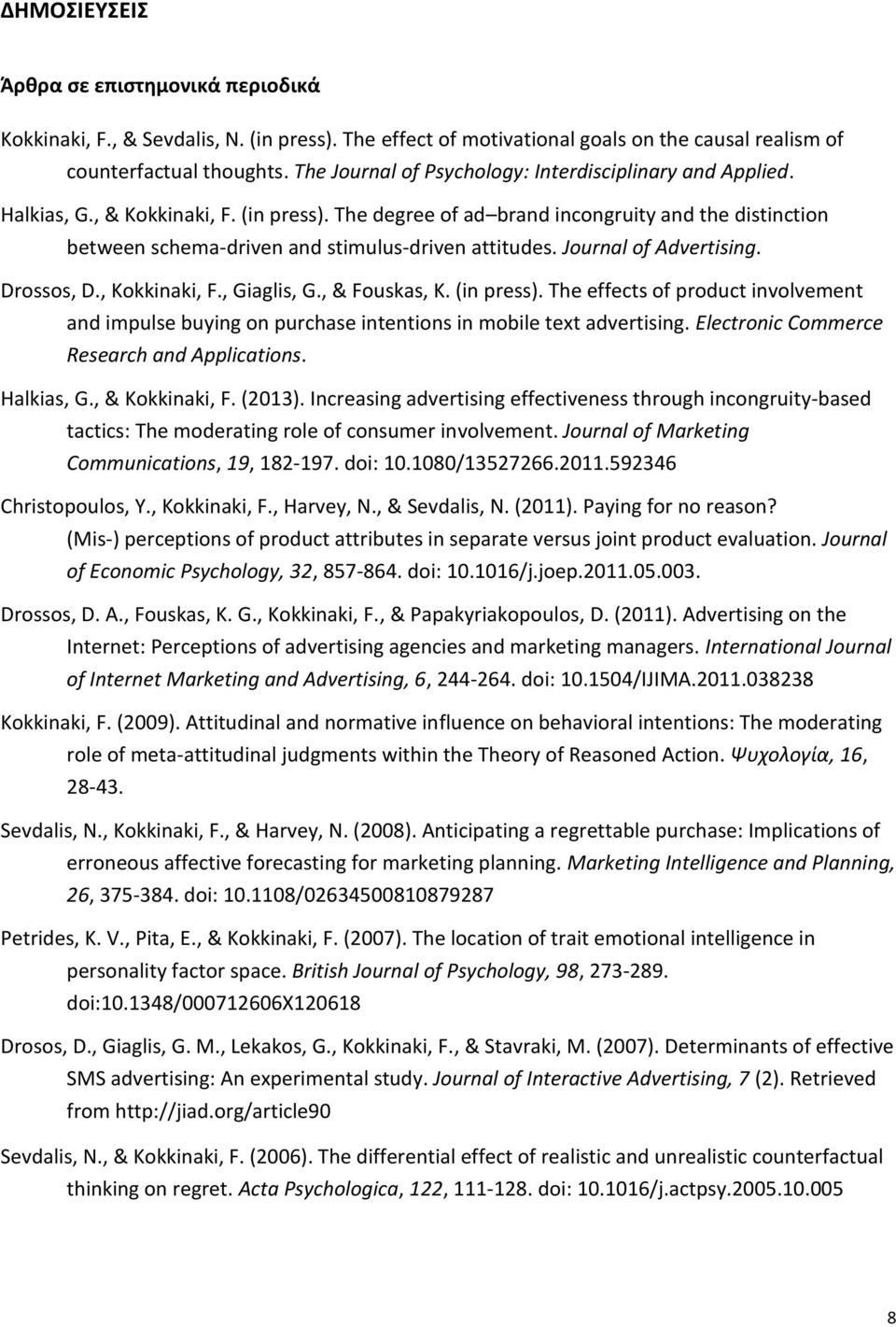 The degree of ad brand incongruity and the distinction between schema-driven and stimulus-driven attitudes. Journal of Advertising. Drossos, D., Kokkinaki, F., Giaglis, G., & Fouskas, K. (in press).
