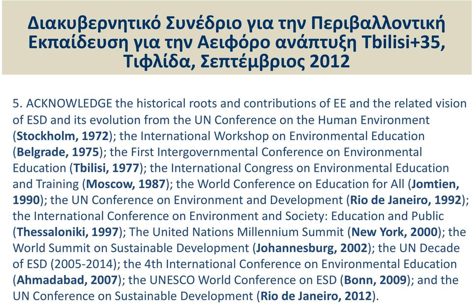 on Environmental Education (Belgrade, 1975); the First Intergovernmental Conference on Environmental Education (Tbilisi, 1977); the International Congress on Environmental Education and Training