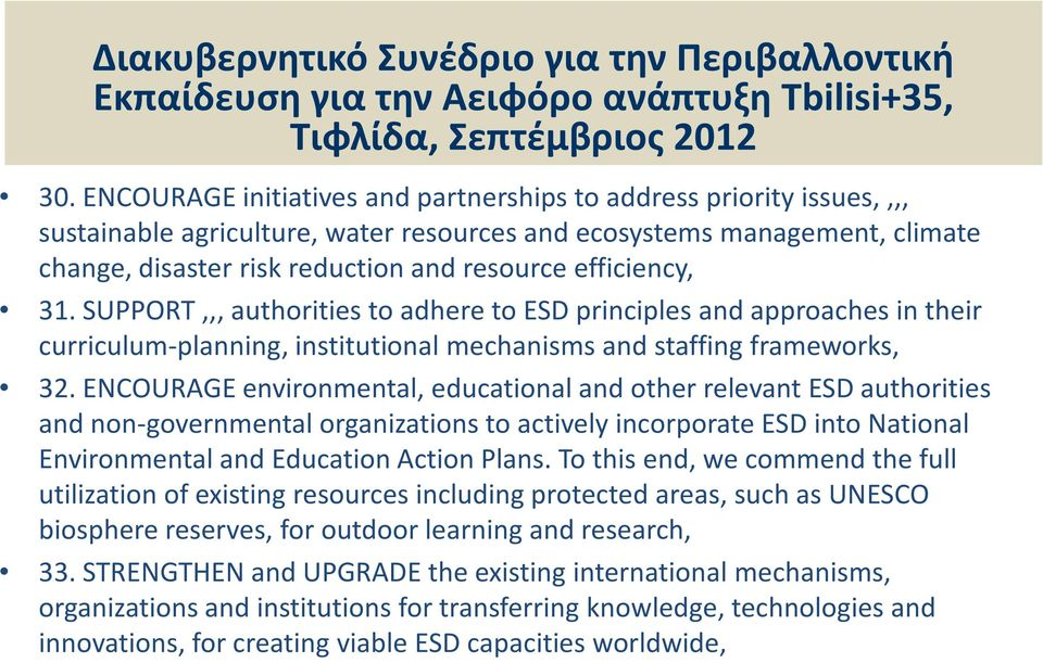 efficiency, 31. SUPPORT,,, authorities to adhere to ESD principles and approaches in their curriculum-planning, institutional mechanisms and staffing frameworks, 32.