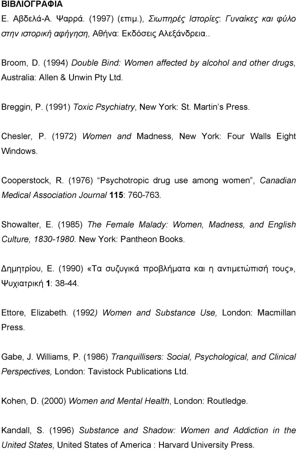 (1972) Women and Madness, New York: Four Walls Eight Windows. Cooperstock, R. (1976) Psychotropic drug use among women, Canadian Medical Association Journal 115: 760-763. Showalter, E.