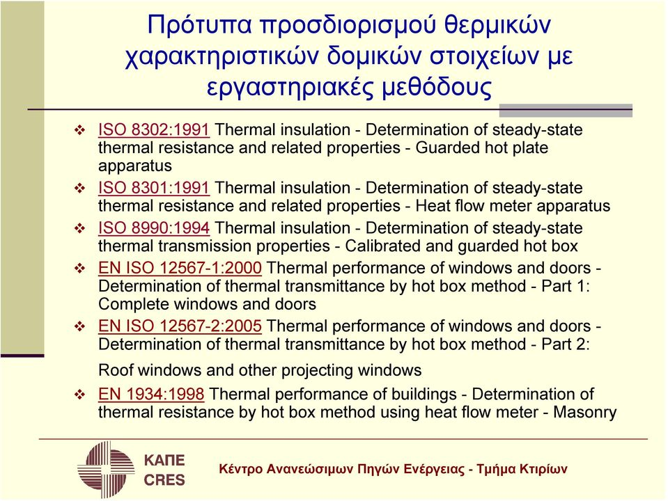 Determination of steady-state thermal transmission properties - Calibrated and guarded hot box EN ISO 12567-1:2000 Thermal performance of windows and doors - Determination of thermal transmittance by
