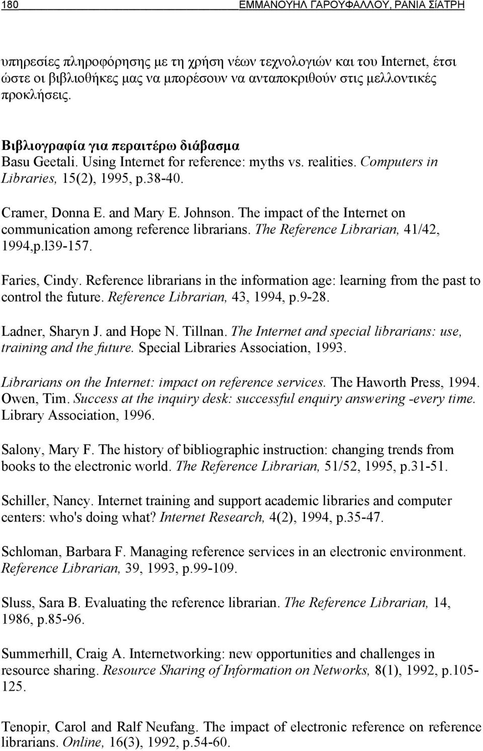 The impact of the Internet on communication among reference librarians. The Reference Librarian, 41/42, 1994,p.l39-157. Faries, Cindy.
