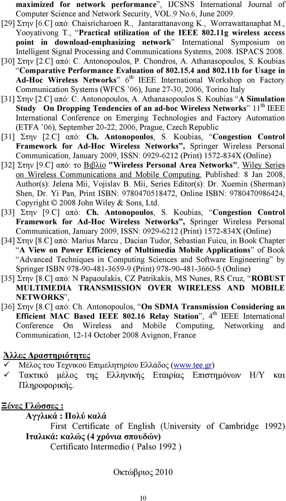 11g wireless access point in download-emphasizing network International Symposium on Intelligent Signal Processing and Communications Systems, 2008. ISPACS 2008. [30] Στην [2.C] από: C.