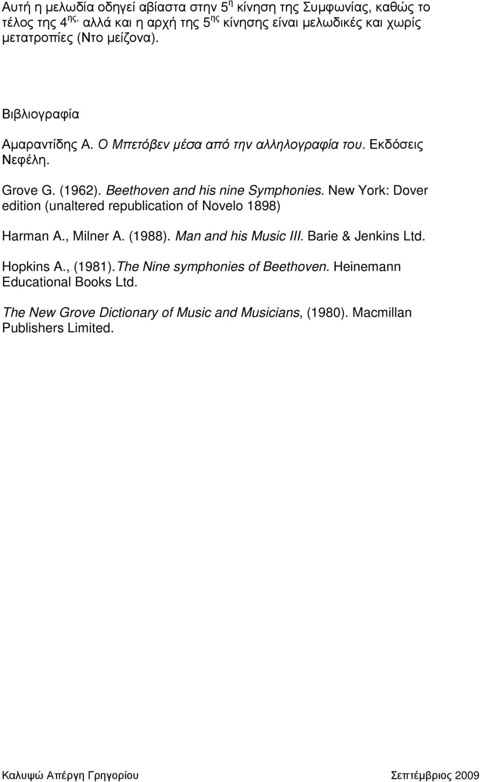 Beethoven and his nine Symphonies. New York: Dover edition (unaltered republication of Novelo 1898) Harman A., Milner A. (1988). Man and his Music III.