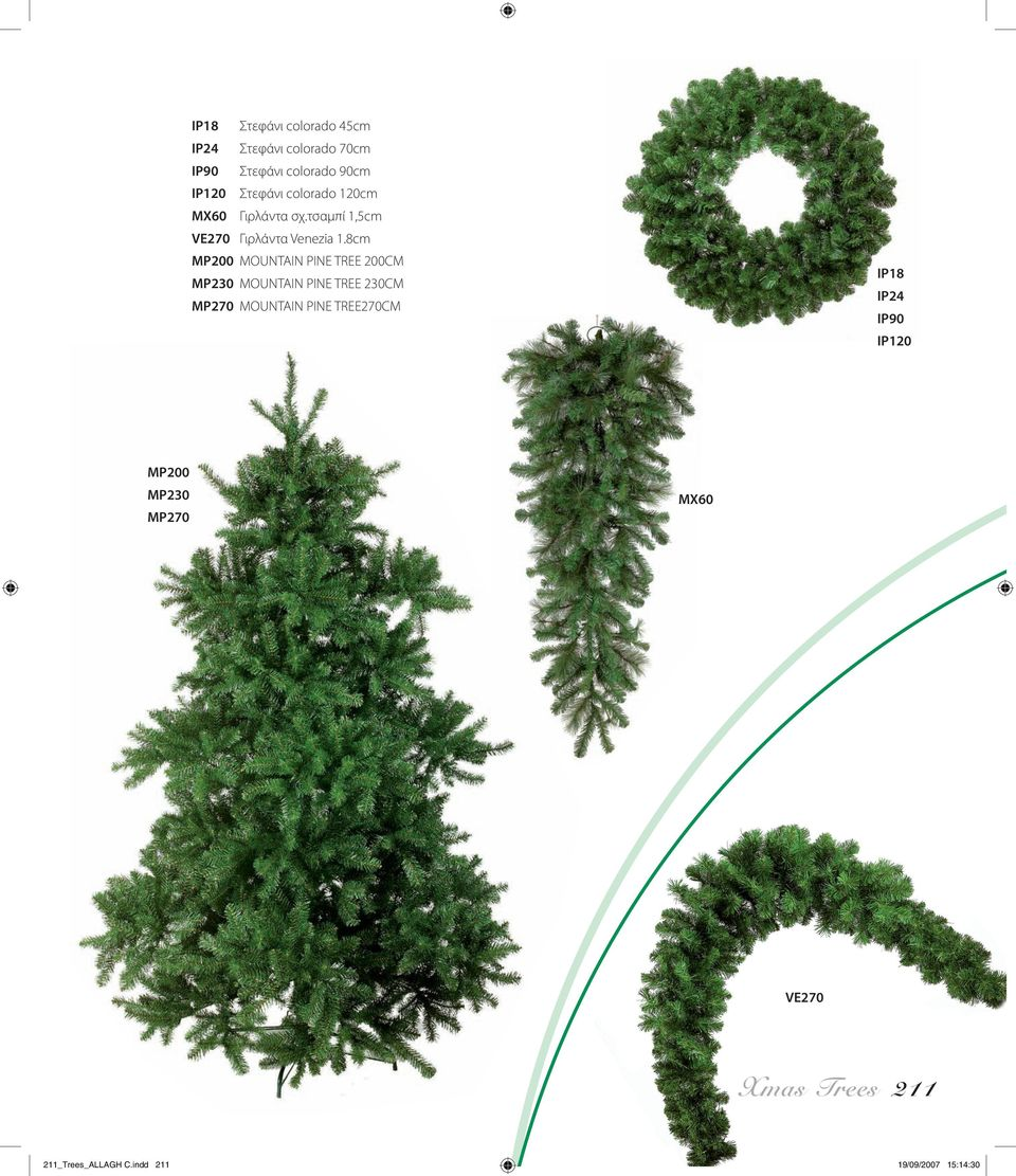 8cm MP200 MOUNTAIN PINE TREE 200CM IP18 MP230 MOUNTAIN PINE TREE 230CM IP24 MP270 MOUNTAIN