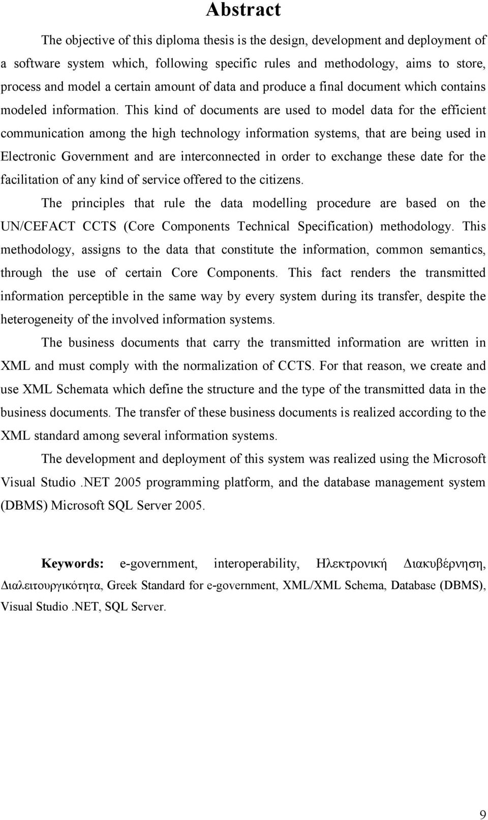 This kind of documents are used to model data for the efficient communication among the high technology information systems, that are being used in Electronic Government and are interconnected in