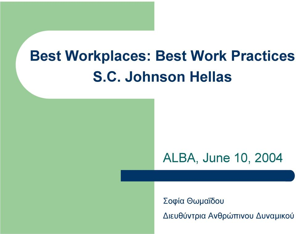 Johnson Hellas ALBA, June 10,