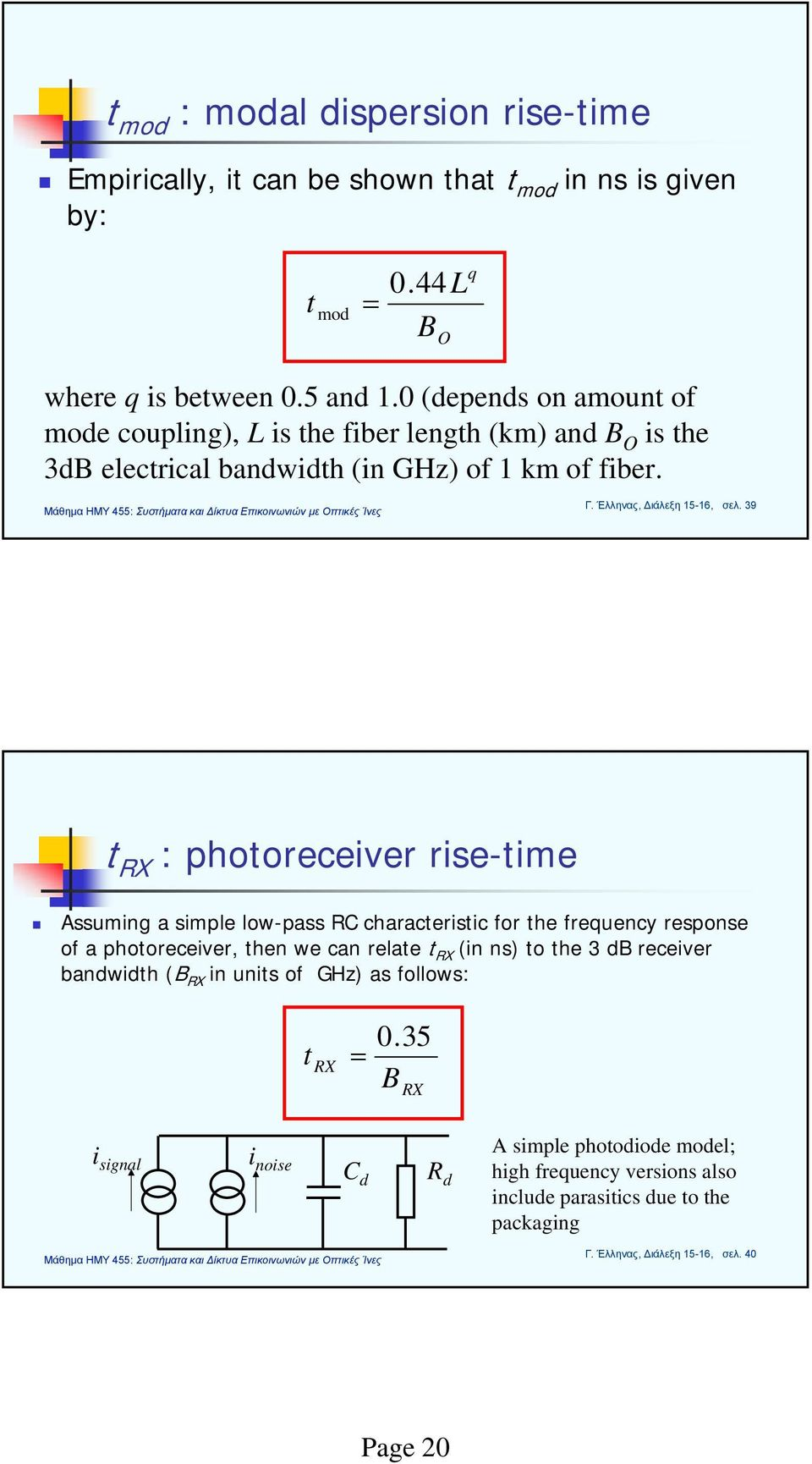 39 t RX : photoreceiver rise-time Assuming a simple low-pass RC characteristic for the frequency response of a photoreceiver, then we can relate t RX (in ns) to the 3 db receiver