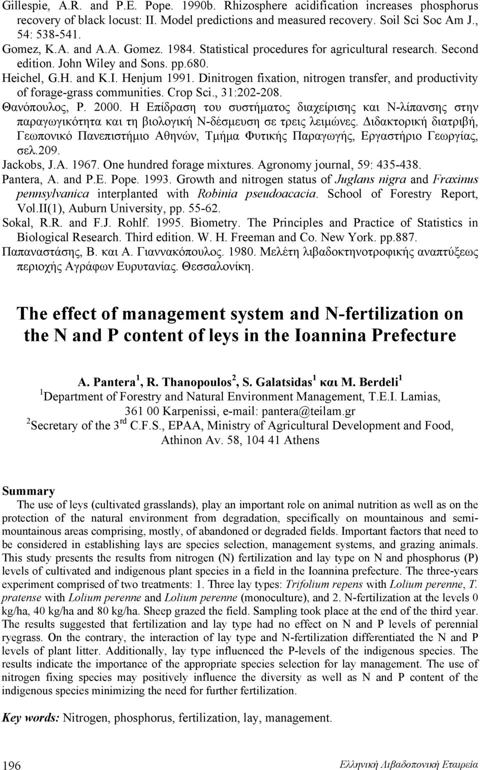 Dinitrogen fixation, nitrogen transfer, and productivity of forage-grass communities. Crop Sci., 31:202-208. Θανόπουλος, Ρ. 2000.