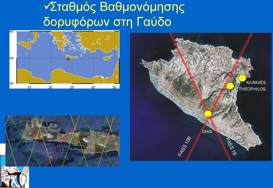 KARAVES THEOPHILOS CRS1