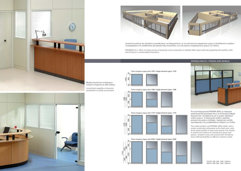 S.A. offers a turnkey service of preparing various proposals on detailed office space planning (regarding both partition walls and furniture) in a photorealistic illustration.