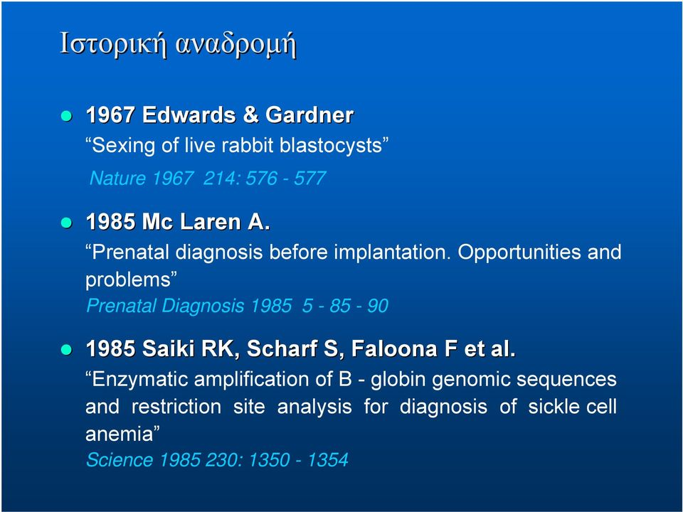 Opportunities and problems Prenatal Diagnosis 1985 5-85 - 90 1985 Saiki RK, Scharf S, Faloona F et al.