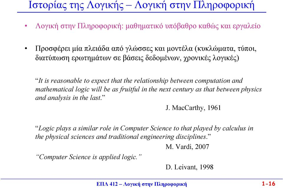 fruitful in the next century as that between physics and analysis in the last. J.