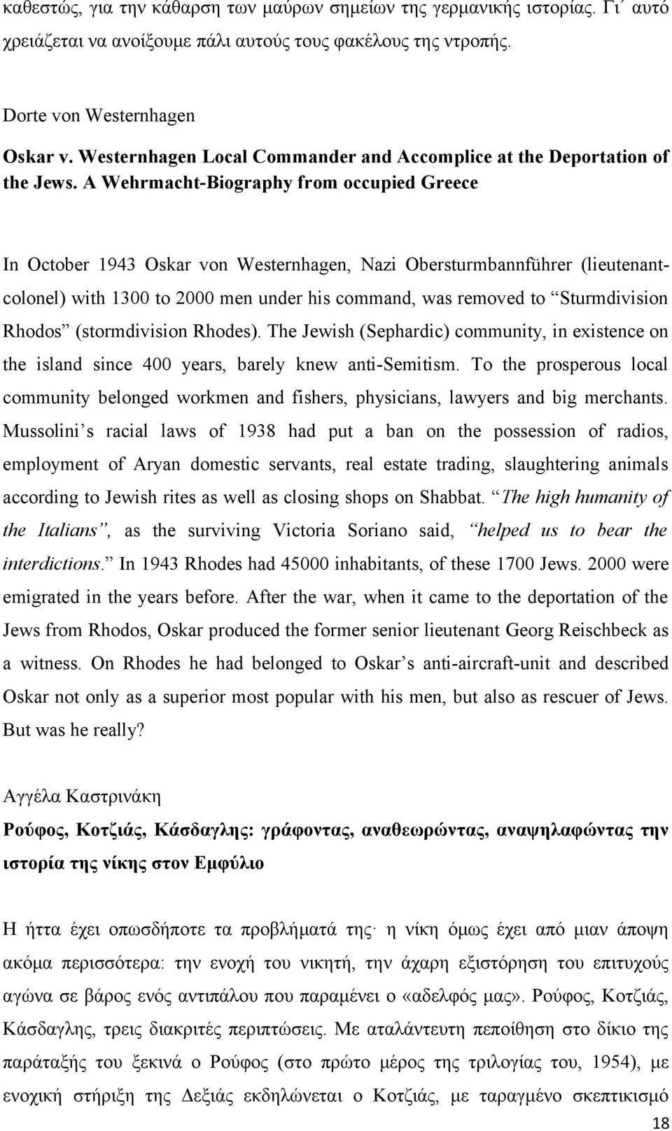 A Wehrmacht-Biography from occupied Greece In October 1943 Oskar von Westernhagen, Nazi Obersturmbannführer (lieutenantcolonel) with 1300 to 2000 men under his command, was removed to Sturmdivision