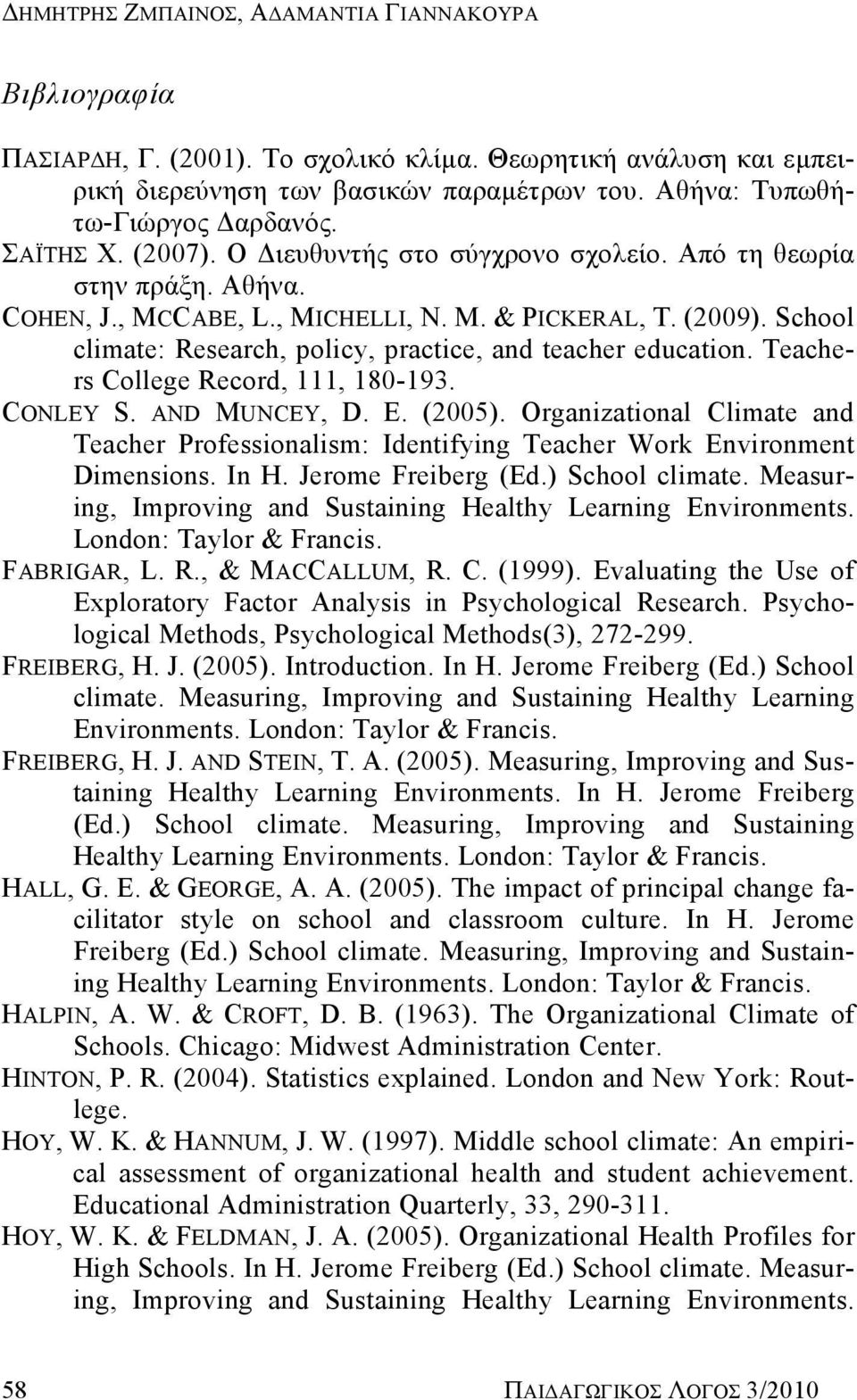 School climate: Research, policy, practice, and teacher education. Teachers College Record, 111, 180-193. CONLEY S. AND MUNCEY, D. E. (2005).