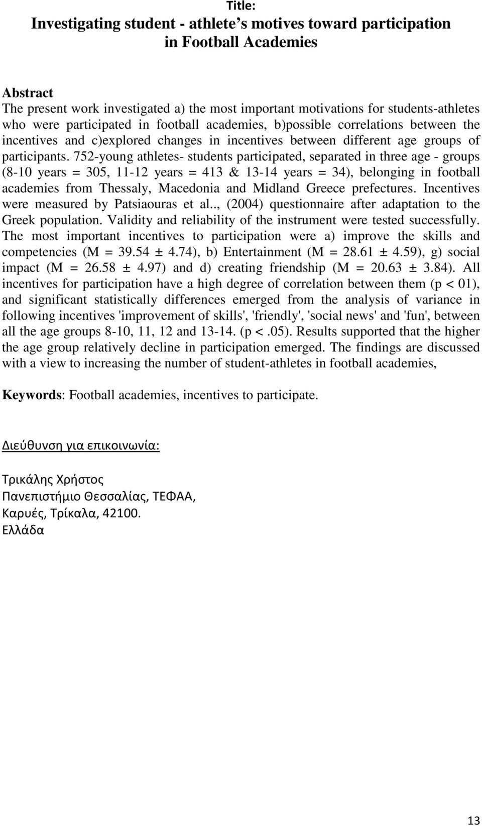 752-young athletes- students participated, separated in three age - groups (8-10 years = 305, 11-12 years = 413 & 13-14 years = 34), belonging in football academies from Thessaly, Macedonia and